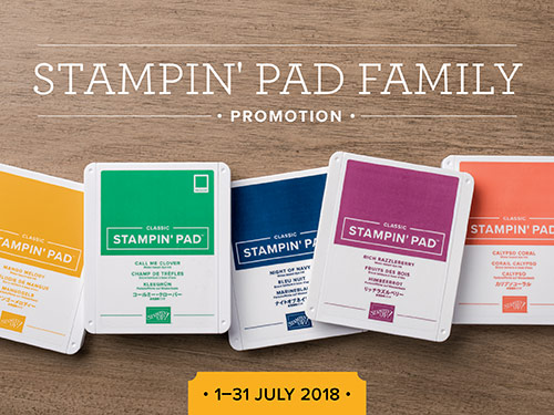 stampin pad family promotion July 2018